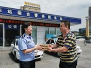 湖北公安机关高考前将14张身份证送到襄阳