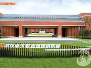 武汉卓尔新基地启用 李铁率全队到场见证这一历史时刻