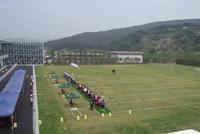 武汉军运会射箭馆:建在采石矿坑上 与现场环境相融
