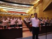军运会倒计时100天 武汉开发区举行誓师大会迎军运
