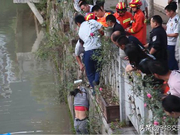 神农架一女子轻生跳河 消防与热心群众合力救援