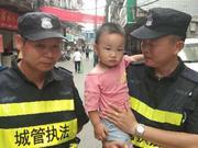 """武汉一""""好动""""小孩走失街头 城管队员帮忙找回"""