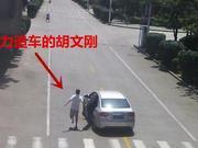 宜昌残疾的哥飞身截停失控车辆 车上四人中有两个小孩