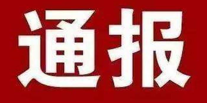 湖北省仙桃市政协原副主席陈启发