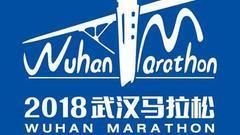 2018武汉马拉松4月15日开跑 这些?#33539;?#23558;交通管制