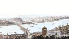 外交部7月12日向全球推介湖北 灵秀湖北亮点不容错过