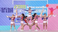 """武汉马拉松啦啦队选拔落幕 """"00后""""?#28216;?#22842;团体冠军"""