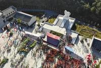 与军运同行 武汉黄陂第十届木兰山登山节开幕