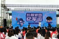 武汉江夏城管扮靓家园迎军运