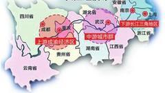 湖北发布长江经济带城镇建设规划 将建宜居示范村