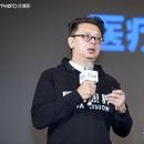 星創視界董事長王智民:眼保健的前世今生