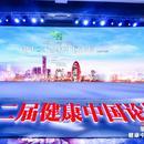 """武田中国参与""""健康中国""""论坛 呼吁共建肿瘤防控综合体系"""