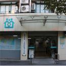 望江街道社区卫生服务中心:医者何所道?唯医术与仁心
