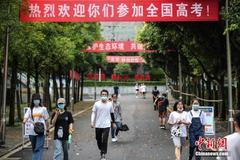 高考期间 秦皇岛市全市范围内取消单双号限行