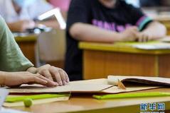 2020年河北高考报名人数达62.48万 创历史新高