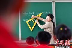 河北省出台中小学教师减负若干措施和减负清单
