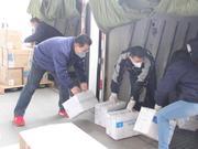 华北制药首批爱心捐赠100万元药品已发往武汉