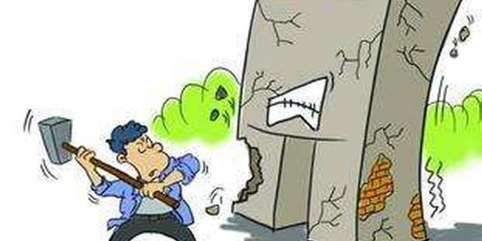 房子倒塌动画图片