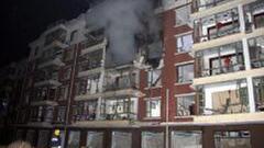 邯郸一居民家发生天然气爆炸 致10余人受伤