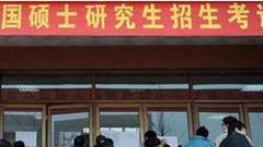 河北考生注意:碩士研究生考試10月10日起報名