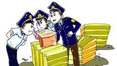 保定破获一非法制贩爆炸物品案 收缴原材料14吨