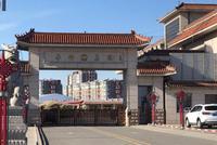 河北华林昔日风光:十万人参加培训 运钞车来拉钱