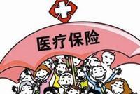 最新通知:河北5市医院将迎大变化