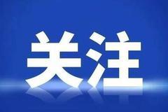 河北:计划招收农村定向免费医学生550人