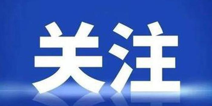 河北:72家企业按期完成节能监察整改