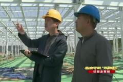 """清河:""""互联网+""""助力羊绒产业转型升级"""