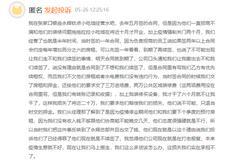 网友投诉永辉超市:张家口永辉美食城疫情期间打击小商贩