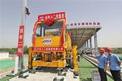 京雄城际铁路河北段下月底完成全线铺轨