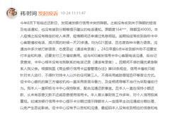 网友投诉浦发银行信用卡中心:降额 冷暴力催收