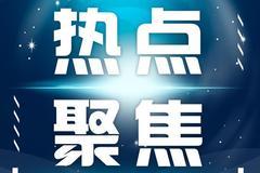 """让""""多处跑""""变""""一处办""""!河北省专利商标业务实现""""一窗通办"""""""