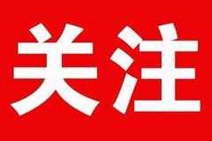 河北:物业服务企业未按照合同约定提供服务 业主可提出赔偿