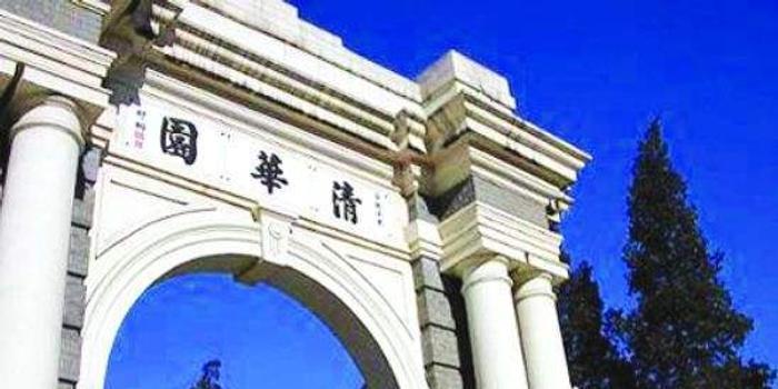 中国34所大学进入 QS全球毕业生就业竞争力500强