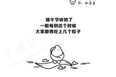 """粽子发展简史:古代考生曾吃""""笔粽""""寓意""""必中"""""""