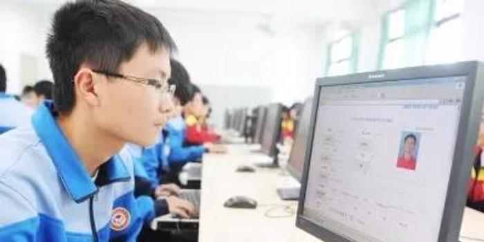 河南高招开始第三次志愿填报 本科提前批开始