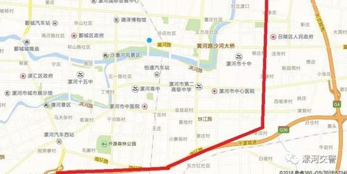 临颍县高清规划图