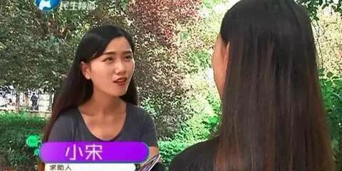 美女坐大巴到郑州被摸 男子不承认还打人