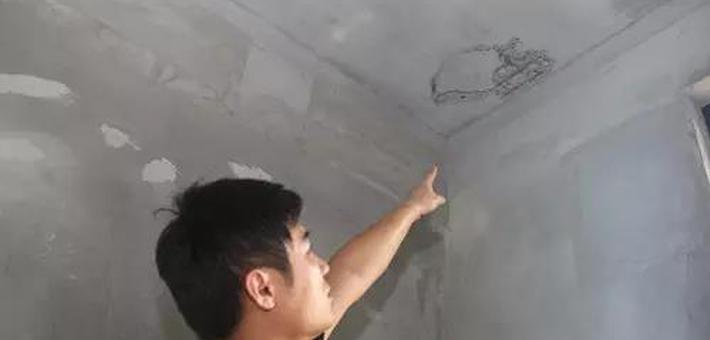 郑州楼上装修砸穿了楼板