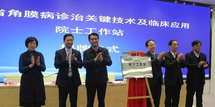河南省人民医院成立 河南省角膜病诊治关键技
