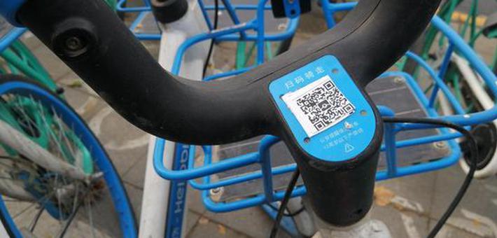 共享单车最新骗局:二维码被偷换