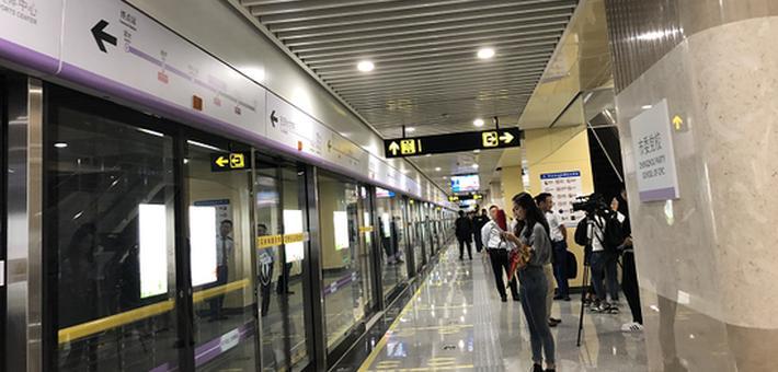 郑州地铁14号线近期开通运营 设站6座