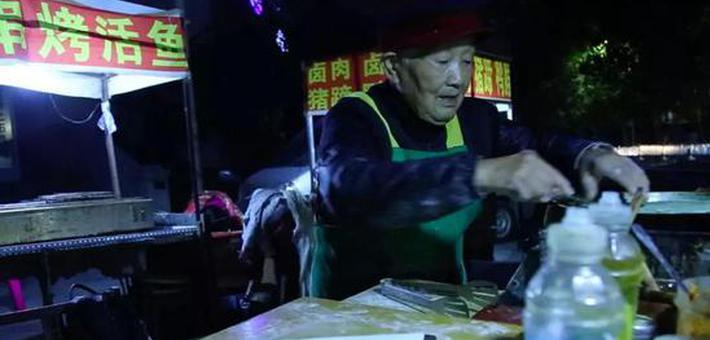 94岁老人摆摊到凌晨5点 一辈子停不下来