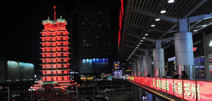 """全城点亮""""中国红"""" 郑州灯光秀"""