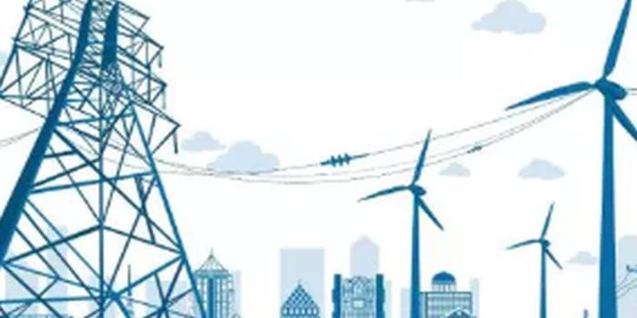 好消息!河南再降一般工商业电价 预计企业每年