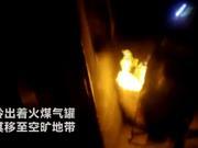 点赞!厨房着火 周口消防徒手抱出燃烧的煤气罐