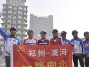 平均年龄65岁!郑州老年骑行队准备骑车到中国最北端