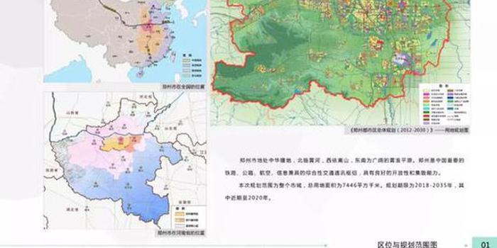 郑州野生动物园2021年要开园 登封将增4个郊野公园